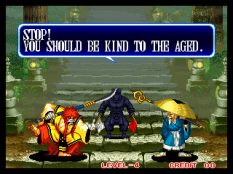 Samurai Shodown 2 Neo Geo 011