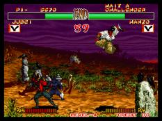 Samurai Shodown 2 Neo Geo 032