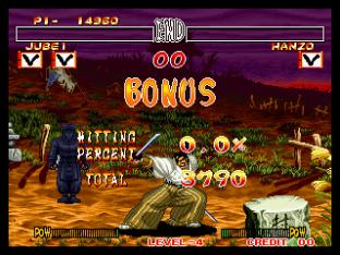 Samurai Shodown 2 Neo Geo 034