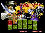 Samurai Shodown 2 Neo Geo 038