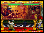 Samurai Shodown 2 Neo Geo 040