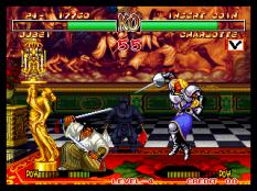 Samurai Shodown 2 Neo Geo 044