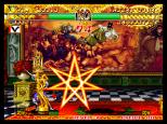 Samurai Shodown 2 Neo Geo 049