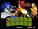 Samurai Shodown 2 Neo Geo 051