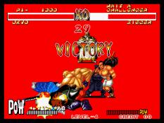 Samurai Shodown 2 Neo Geo 055