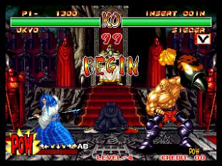 Samurai Shodown 2 Neo Geo 056