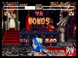Samurai Shodown 2 Neo Geo 059