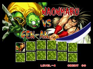 Samurai Shodown 2 Neo Geo 064