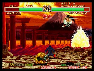 Samurai Shodown 2 Neo Geo 067