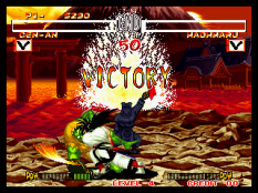 Samurai Shodown 2 Neo Geo 076