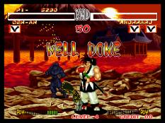 Samurai Shodown 2 Neo Geo 077