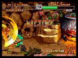 Samurai Shodown 2 Neo Geo 105
