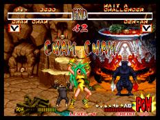 Samurai Shodown 2 Neo Geo 109