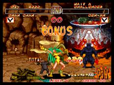 Samurai Shodown 2 Neo Geo 110
