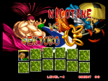 Samurai Shodown 2 Neo Geo 114
