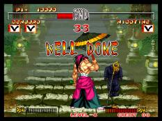 Samurai Shodown 2 Neo Geo 121