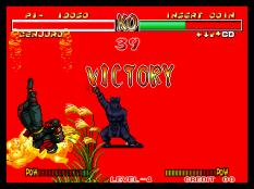 Samurai Shodown 2 Neo Geo 131