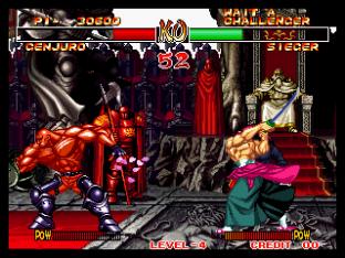 Samurai Shodown 2 Neo Geo 141