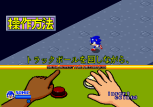 SegaSonic the Hedgehog Arcade 03