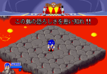 SegaSonic the Hedgehog Arcade 15