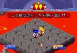 SegaSonic the Hedgehog Arcade 30
