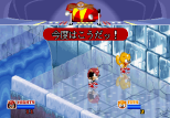 SegaSonic the Hedgehog Arcade 48