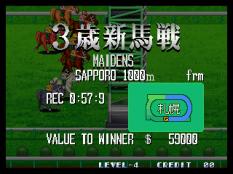 Stakes Winner Neo Geo 11