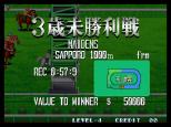 Stakes Winner Neo Geo 27