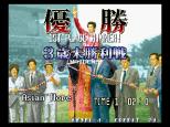 Stakes Winner Neo Geo 47