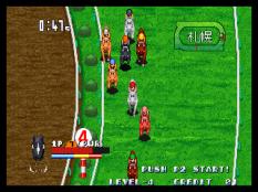 Stakes Winner Neo Geo 51