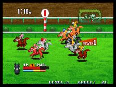 Stakes Winner Neo Geo 52