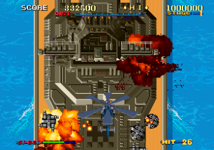 Thunder Blade Arcade 056