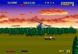 Thunder Blade Arcade 084