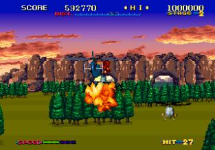 Thunder Blade Arcade 086