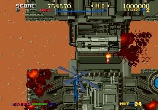 Thunder Blade Arcade 108