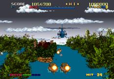 Thunder Blade Arcade 121