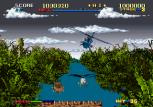 Thunder Blade Arcade 124
