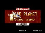 Top Hunter Neo Geo 107