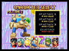 Waku Waku 7 Neo Geo 044