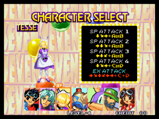 Waku Waku 7 Neo Geo 045