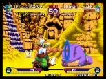 Waku Waku 7 Neo Geo 073