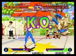 Waku Waku 7 Neo Geo 093