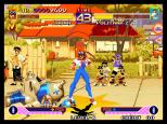 Waku Waku 7 Neo Geo 096
