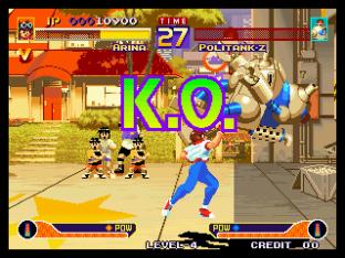 Waku Waku 7 Neo Geo 100