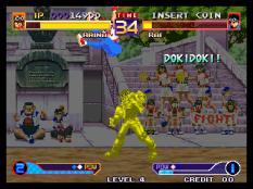 Waku Waku 7 Neo Geo 109
