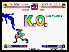 Waku Waku 7 Neo Geo 110