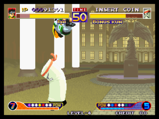 Waku Waku 7 Neo Geo 141