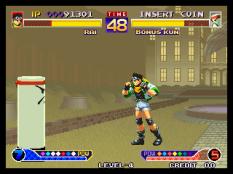 Waku Waku 7 Neo Geo 142