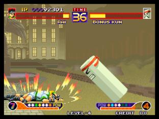 Waku Waku 7 Neo Geo 144