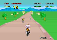 Enduro Racer Arcade 22